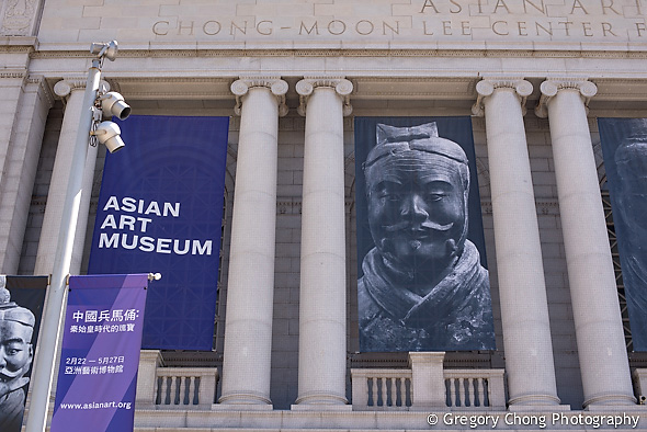 D800_09607-AsianArtMuseum-TerracottaWarriors-blog