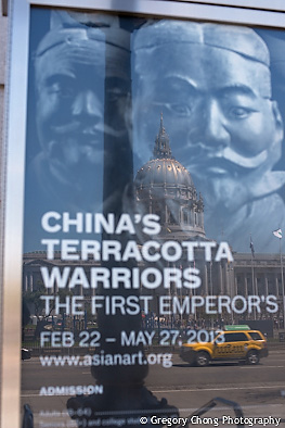 D800_09611-AsianArtMuseum-TerracottaWarriors-blog
