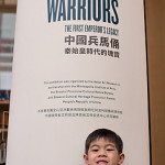 D800_09631-AsianArtMuseum-TerracottaWarriors-blog