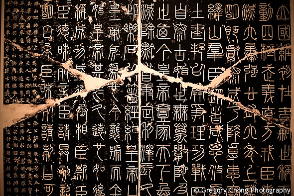 D800_09666-AsianArtMuseum-TerracottaWarriors-blog